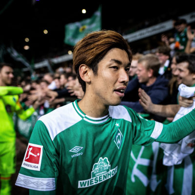 Bundesliga: Home of Asian tallents - Osako